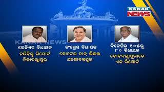 Karnataka CM HD Kumaraswamy Announced That He Would Seek A Trust Vote