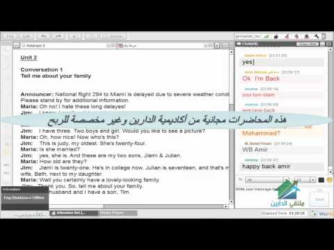 English conversation|Aldarayn Academy| lecture 9