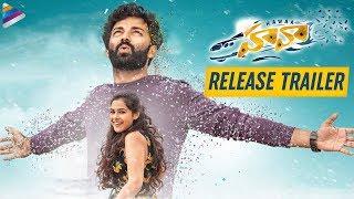 Hawaa Movie Release Trailer | Chaitanya | Divi Prasanna | Mahesh Reddy | 2019 Latest Telugu Movies