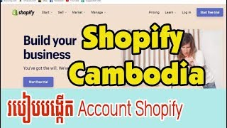 How To Make Money Online On Shopify Cambodia, របៀបបង្កើត Account Shopify, Part01