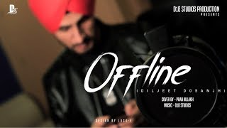 Offline (cover) By...