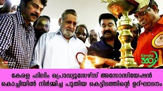 Actor Madhu inaugurating new building of Kerala Film Producers Association at Kochi   #Kerala360
