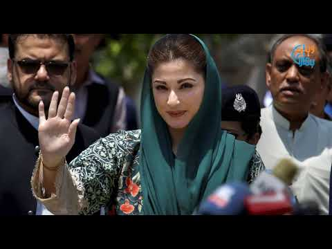 Prospects of PML (N) in Elections 2018 after Nisar's Departure from the Party by Ata Tabassum