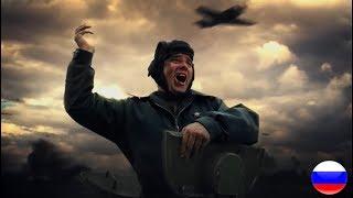 Panzerkampf (rus) [RADIO TAPOK]