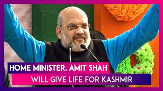 POK And Aksai Chin Are An Integral Part Of India Says Amit Shah