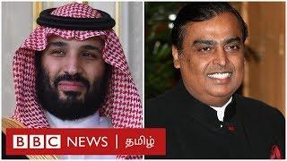 அம்பானியின் ரிலையன்ஸில் சௌதி அரசு நிறுவனம்  முதலீடு செய்வது ஏன்? | Saudi Aramco and Reliance