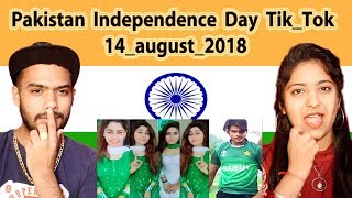 Indian Reaction on Pakistan Independence Day Tik Tok | 14 August 2019 | Swaggy d