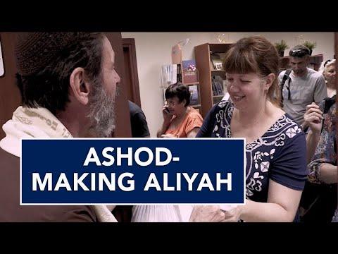 Ashdod - Making Aliyah  God Moments