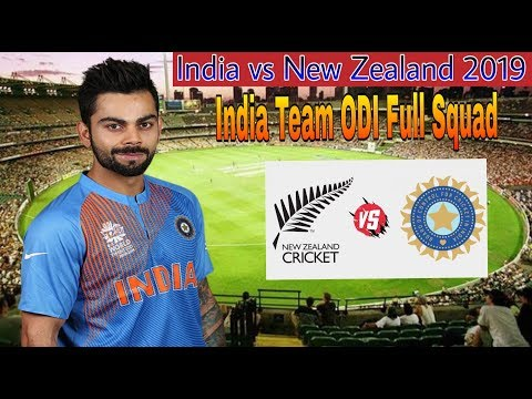 India team ODI Full squad against New Zealand 2019 | #indiacrickettv