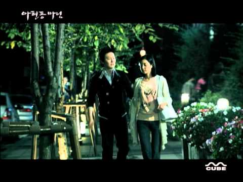 It's Alright (Ah Hyeon Dong's Madam OST)