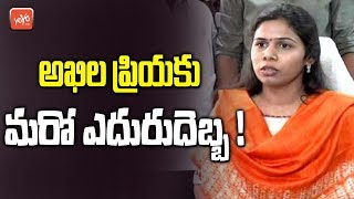 Bhuma Akhila Priya Family Facing Troubles in Politics | Allagadda News | AP Politics | YOYO TV