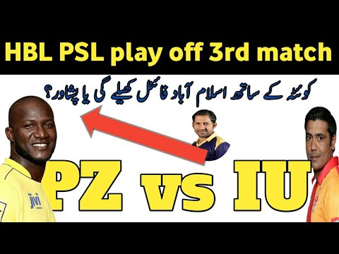 Pz vs iu live match, PSL 4 live stream,3rd semi final LIVE