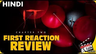 IT Chapter 2 : First Reaction Review [Explained In Hindi]