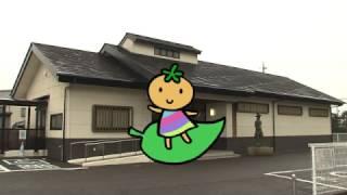 施設紹介「大黒屋光太夫記念館」【2017年1月16日〜31日】