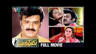 Pavitra Prema Telugu Full Movie | Balakrishna | Laila Mehdin | Super Hit Movies | Indian Video Guru
