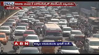 GHMC Decides to Implement New Rules for Building Construction Permissions | ABN Telugu