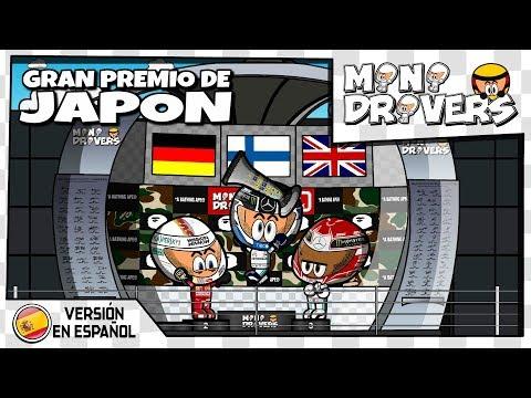 [ES] MiniDrivers - 11x17 - 2019 GP de Japón