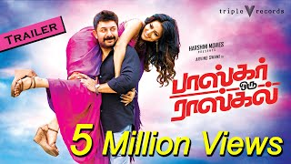 Video Trailer Bhaskar Oru Rascal