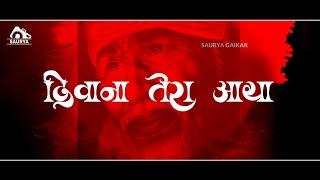 Watch Sai Baba Whatsapp Status Saibaba Guruvar Special