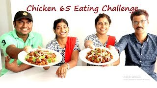Chicken 65 Eating Challenge || Eating Show