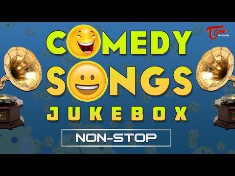 తెలుగు సినీ హాస్య గీతాలు | Telugu Movie Comedy Songs Jukebox | TeluguOne