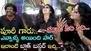 Charmi Kaur Speech at Ismart Shankar Success Celebrations | Puri Jagannath | Ispark Media