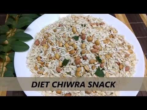 DIET CHIWRA NAMKEENOil Free Roasted Poha for Weight Managementबिना ओइल का भुना मूंफली पोहाبھونا پوہا - UCiafvXUz0fqJVNT9PvHy-4g