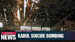 Islamic State claims responsibility for suicide bombing in Kabul that killed 63, injured scores