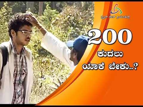 Kuribond - 54 | Checkout Why Ranga wants 200 Hairs | Funny Video |