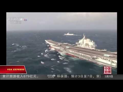 Hàng không mẫu hạm Liêu Ninh thử vũ khí ở Biển Đông