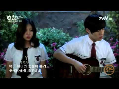 After Love Gone (OST. Monstar)
