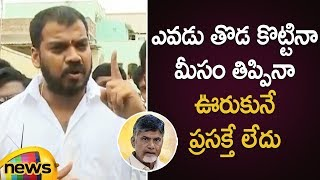 Anil Kumar Yadav Slams TDP Leaders Over Poor People Houses In Nellore | AP Latest News | Mango News