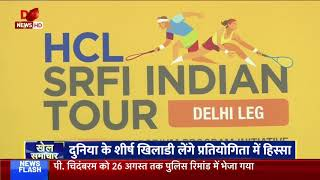 HCL and SRFI launches multi-city PSA Challenger Tour in Delhi