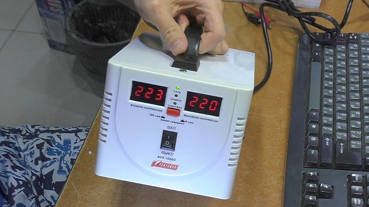 ремонт стабилизатора напряжения 220в