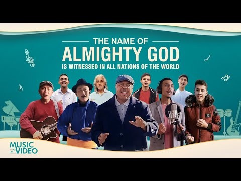 2021 Christian Music Video