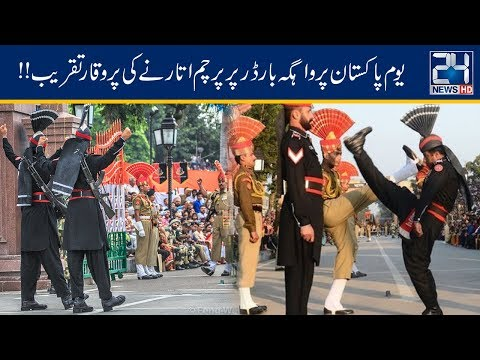 Flag Lowering Ceremony Held At Wagah Border On 23rd March 2019
