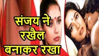 Sanjay Dutt Love Affairs With Bollywood actress, Latest Bollywood News
