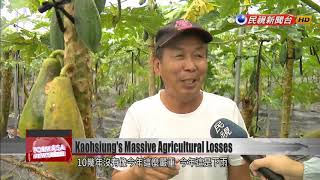 After torrential rain, Kaohsiung sees landslides and agricultural losses of over NT$3 mill...