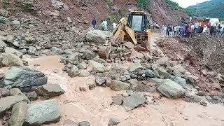 Udhampur: NH Blocked Due To Landslide