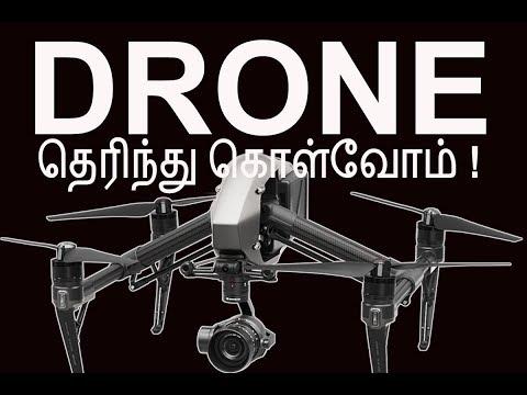 வானில் வட்டமடிக்கும்   DRONE கேமரா! - UC9Y5UGz-ZL1lWvWFoSp2wTA