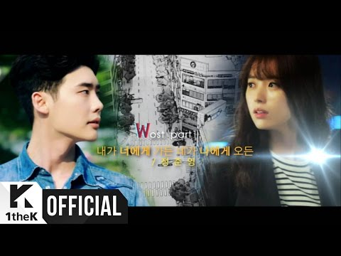 Where Are U (OST. W)