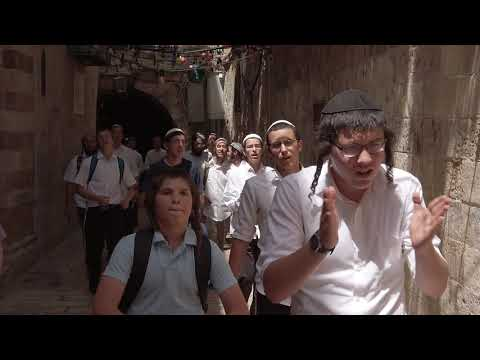 Saying Goodbye: KCMs 2019 First-Ever Tour of Israel