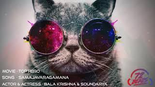Samajavaragamana Remix - deepak.sallagundla , Carnatic