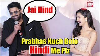 Innocent Prabhas Gets Caught In HINDI 😂😂😂 By Media Reporter At #Saaho Trailer Launch