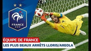 Les plus beaux arrêts de Lloris et Areola, Equipe de France I FFF 2019