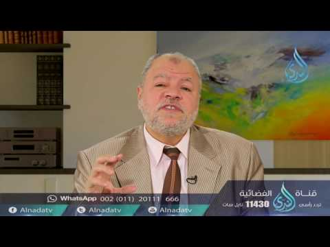 حديث : لا تغضب |ح16| الأربعون النووية | الدكتور عبد الحميد هنداوي