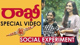 RAKHI SPECIAL VIDEO | Social Experiment in Telugu | Pranks in Hyderabad 2019 | FunPataka