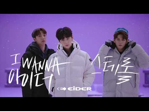 Eider 'Winter Padded Coats' Commercial (Version 3)