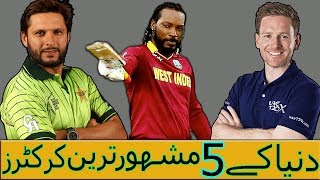 Top 5 Batsmen ODI ICC World Cup Ranking 2019 Urdu/Hindi | Top Batsman In Cricket | Nimi Facts