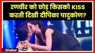 Deepika Padukone kissing video viral दीपिका पादुकोण का किसिंग वीडियो हुआ वायरल